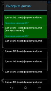 OBD2 Raum. Добавление датчиков