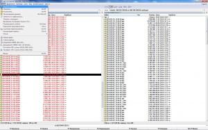 Изменение атрибутов файлов