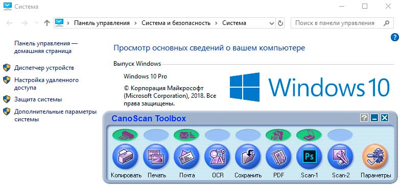 Запускаем сканер canon LiDE60 под Windows 10