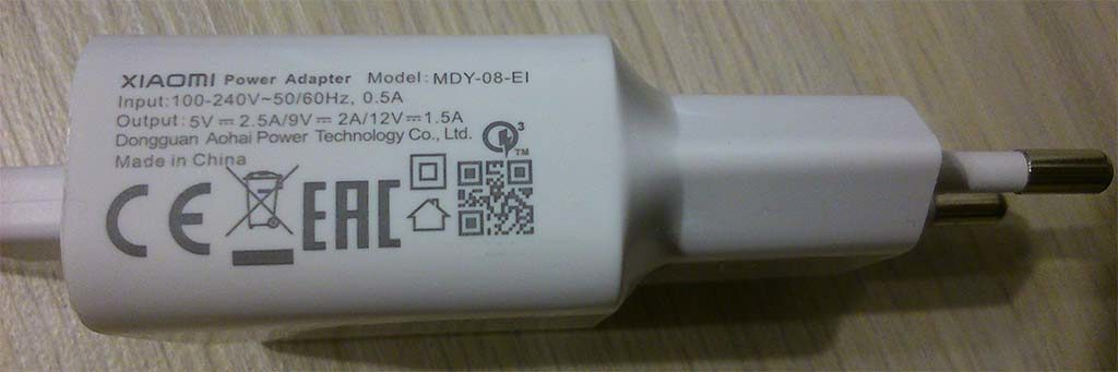 Зарядное устройство с быстрой зарядкой